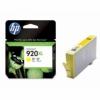 Картридж для принтера HP №920XL, желтый, купить за 2045руб.