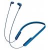 Наушники Sony MDR-XB70BT/LZ, синяя, купить за 4 740руб.
