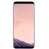 Смартфон Samsung Galaxy S8+, мистический аметист, купить за 48 650руб.