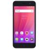Смартфон ZTE Blade A520 2/16Gb, серый, купить за 4905руб.