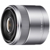 Объектив Sony 30mm f/3.5 Macro E (SEL-30M35), серебристый, купить за 18 990руб.