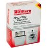 Аксессуар к бытовой технике Filtero Очиститель от накипи АРТ-601 (200 мл), купить за 275руб.