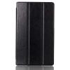 ����� ��� �������� Skinbox slim clips case ���  Lenovo S8-50 (����-������), P-S-LS8-001