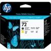 Картридж для принтера HP C9384A (№72), матово-чёрный/жёлтый, купить за 7225руб.