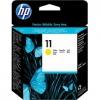 Картридж для принтера HP C4813A, желтый, купить за 5890руб.