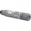 Картридж Ricoh MP 2000, черный, купить за 2 205руб.