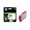 Картридж для принтера HP №920XL, пурпурный, купить за 1230руб.