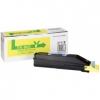 Чернила для принтера Kyocera TK-865Y, желтый, купить за 8 215руб.