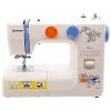 Швейная машина Janome 1620S, белая, купить за 6 915руб.