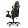 Игровое компьютерное кресло AKRacing AK-Octane-YW, желтое, купить за 26 299руб.