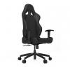 Игровое компьютерное кресло Vertagear SL2000 чёрный/карбоновый, купить за 19 990руб.
