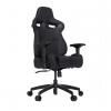 Игровое компьютерное кресло Vertagear SL4000 чёрное/карбоновое, купить за 26 990руб.