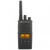 Товар Радиостанция Motorola XT460, купить за 12 420руб.