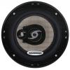 Автомобильные колонки Soundmax SM-CSA603 (коаксиальная АС), купить за 1 090руб.