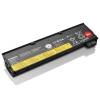 Аккумулятор для ноутбука Lenovo Thinkpad 68+ (0C52862), 72 Втч, Li-Ion, купить за 6790руб.
