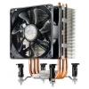 COOLER MASTER Hyper TX3 EVO RR-TX3E-22PK-R1, купить за 1 410руб.