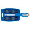Набор инструментов Зубр 25299-H25, 25 предметов, купить за 760руб.