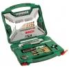 Набор инструментов Bosch X-Line 100 (2.607.019.330), 100 предметов, купить за 3 290руб.