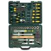 Набор инструментов Kraftool 27977-H59, 59 предметов, купить за 6 990руб.