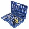 Набор инструментов КАЛИБР НСМ-94, 94 предмета [121007], купить за 6 210руб.