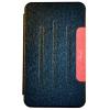 Чехол для планшета Book Cover для ASUS Fonepad 7 FE170CG с силиконовым основанием, без логотипа (чёрный), купить за 270руб.