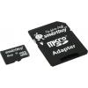 SmartBuy microSDHC Class 4 4Gb (с адаптером), купить за 450руб.