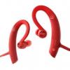 Sony MDR-XB80BS/RZ, красная, купить за 11 490руб.