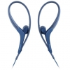 Sony MDR-AS410AP, синяя, купить за 2 880руб.