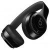 Beats Solo3 Wireless, чёрная, купить за 17 100руб.