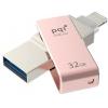 Usb-флешка PQI iConnect mini 32GB, розовая, купить за 4 035руб.