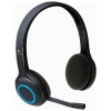 Logitech Wireless Headset H600, купить за 5 430 руб.