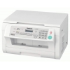 PANASONIC KX-MB2000RUW, белый, купить за 8 070руб.