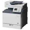 Копировальный аппарат CANON iR C1225, купить за 40 075руб.