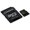 Карта памяти MicroSDHC 16Gb class10 SDCA10/16GB, купить за 870руб.