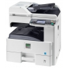 Kyocera FS-6525MFP, купить за 55 710руб.