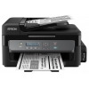EPSON WorkForce M205, ������ �� 25 250 ���.