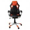 Компьютерное кресло Red Square Comfort Crimson оранжевое, купить за 14 395руб.