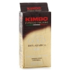 Кофе Kimbo Aroma Gold 100% Arabic (250 гр), купить за 1 045руб.