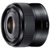 Объектив для фото Sony 35mm f/1.8 SEL35F18, стандартный, купить за 29 980руб.