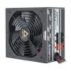 Блок питания Chieftec GPS-650C (650 W, Fan 14 cm, 80Plus Gold), купить за 5295руб.