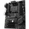 Материнская плата MSI B350 PC MATE (ATX, AM4, AMD B350, 4xDDR4), купить за 7 315руб.