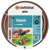 """Садовый шланг Gardena Classic 1/2"""" 20м, 5 предметов (18004-20.000.00), купить за 1 760руб."""