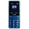 Сотовый телефон PHILIPS Xenium E311, синий, купить за 4 305руб.