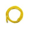 патчкорд 5e, 2 м, жёлтый, купить за 570руб.