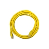 Cable Patch Cord 2m желтый, купить за 560руб.