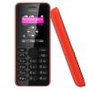 сотовый телефон NOKIA 108 Dual Sim красный