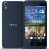 Смартфон HTC Desire 626g dual sim, синий, купить за 8 005руб.