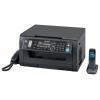 МФУ Panasonic KX-MB2051RU, купить за 12 780руб.
