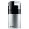 Кофемолка VITEK VT-1540 SR, купить за 1 260руб.