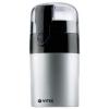 VITEK VT-1540 SR, купить за 1 440руб.